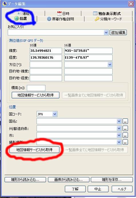 2_20120126225138.jpg