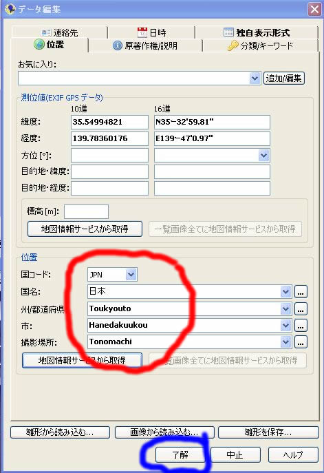 3_20120126225138.jpg