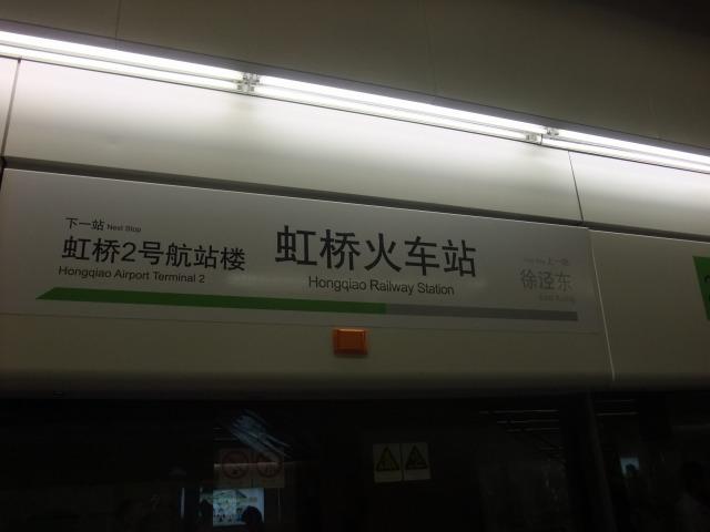 DSCF1534.jpg