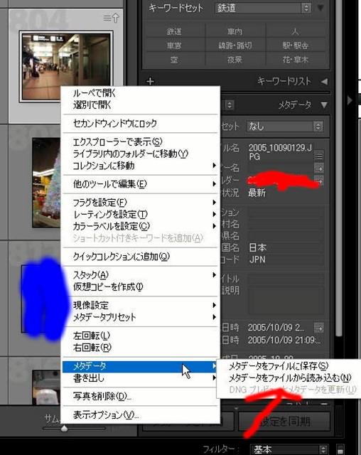 RY-WS000000_01.jpg