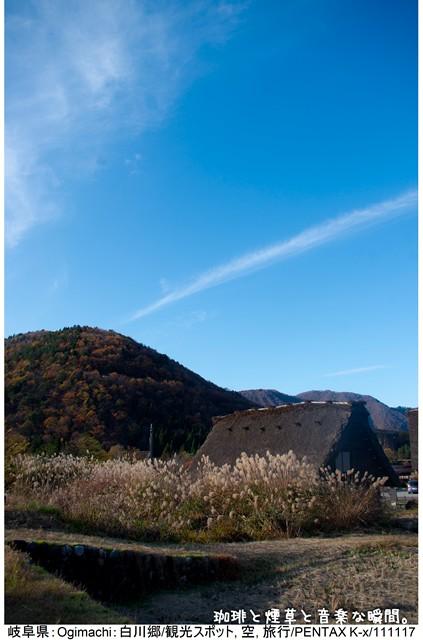 RY-hida-39.jpg