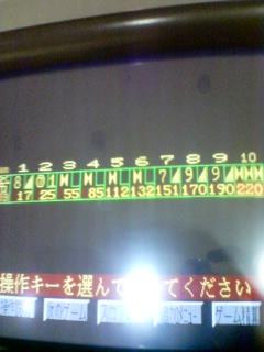 20071111235808
