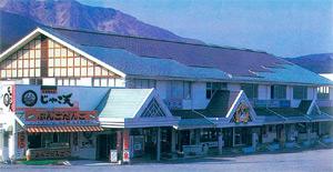 p_sakura_gaikan.jpg