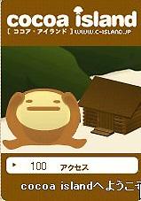 100akusesu.jpg
