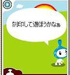 2006_01_11.jpg