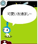 2006_01_12_no2.jpg