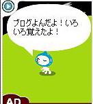 2006_01_12_no4.jpg