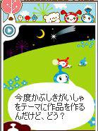 2006_01_17_no3.jpg