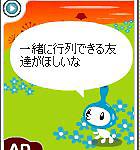 2006_01_17_no4.jpg