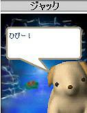 2006_01_20.jpg