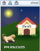 2006_01_22_no2.jpg