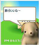 2006_02_03.jpg