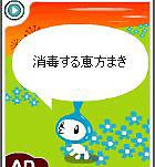 2006_02_03_no3.jpg