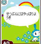 2006_02_03_no4.jpg