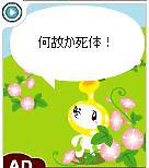 2006_04_11.jpg