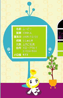 2006_04_11_no2.jpg