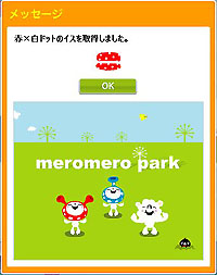 2006_06_09_a.jpg