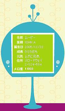 2006_06_09_no2.jpg