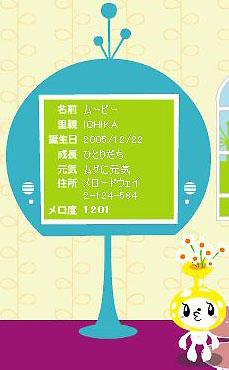 2006_07_19_2.jpg