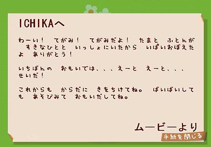 2006_07_21.jpg