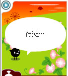 2006_07_27_1.jpg