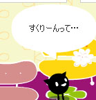 2006_07_27_4.jpg