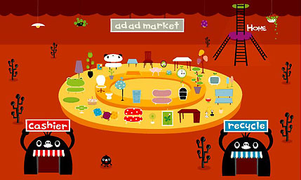 2006_12_18_shop.jpg