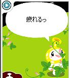 2007_03_19_2.jpg