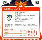 2007_04_03.jpg