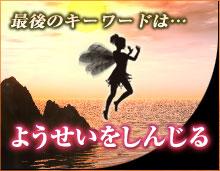 banner_lastkeyword.jpg