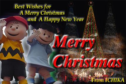 christmas_c_2006_mini.jpg