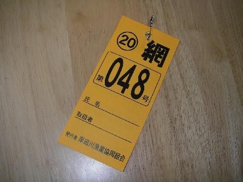MGP3806.jpg