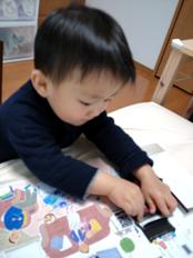 1_20120111104506.jpg