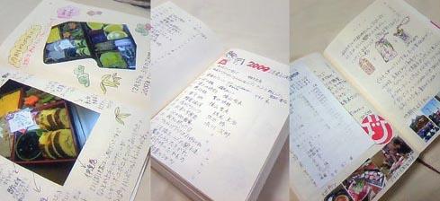 mybook3.jpg
