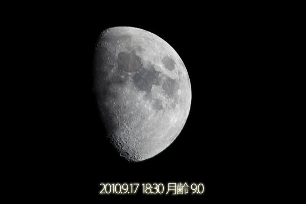 100917_1.jpg