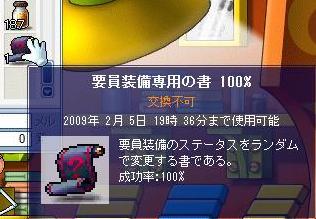 167.jpg