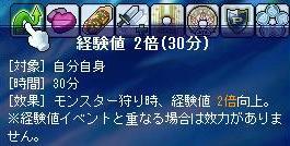 Maple0000_20090501163050.jpg