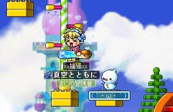 Maple0000_20090616175756.jpg