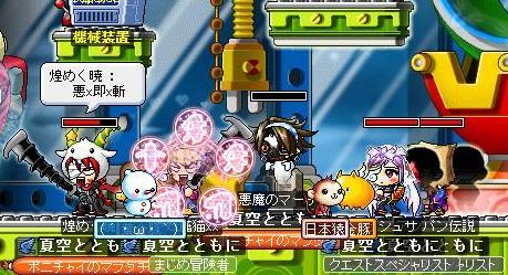 Maple0000_20090618230021.jpg