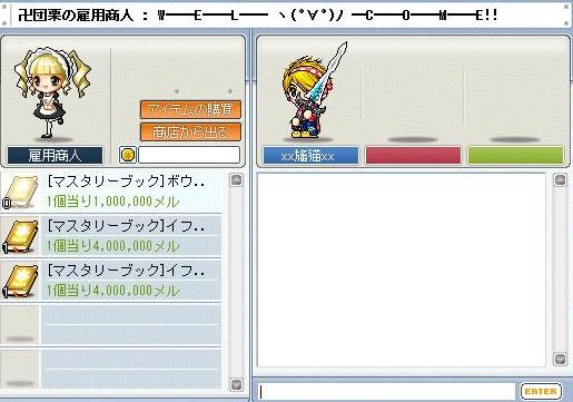 Maple0001_20090512230025.jpg