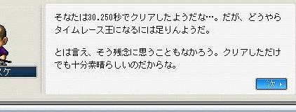 Maple0001_20090611143859.jpg