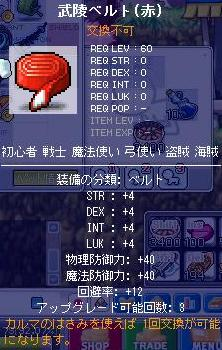 Maple0001_20090613205007.jpg