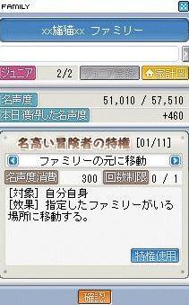 Maple0001_20090620110906.jpg