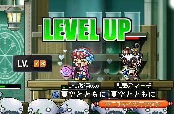 Maple0001_20090626155538.jpg
