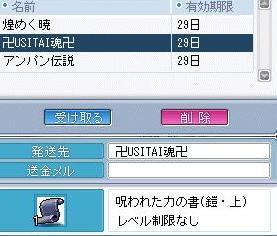 Maple0002_20090508185839.jpg