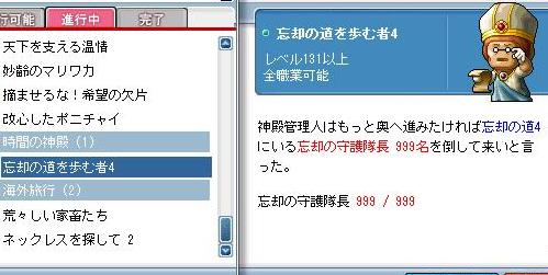 Maple0002_20090524193541.jpg