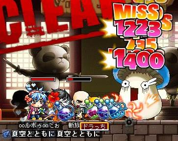 Maple0002_20090601194557.jpg
