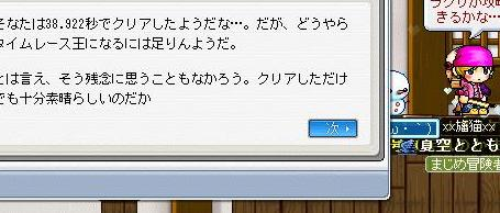 Maple0003_20090511215720.jpg