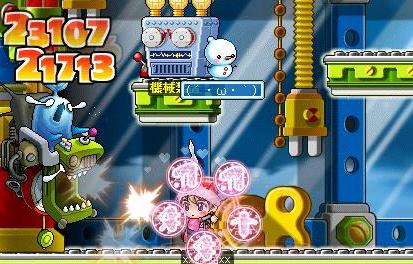 Maple0003_20090612213419.jpg