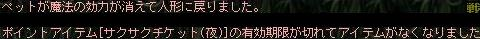 Maple0004_20090616175757.jpg